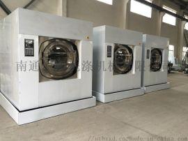 大学用大容量校服洗衣机\大容量洗衣房洗衣机