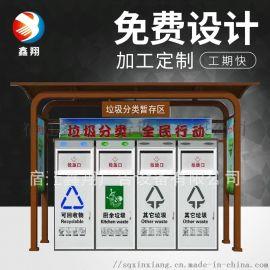 定制小区垃圾分类亭 不锈钢智能垃圾收集亭