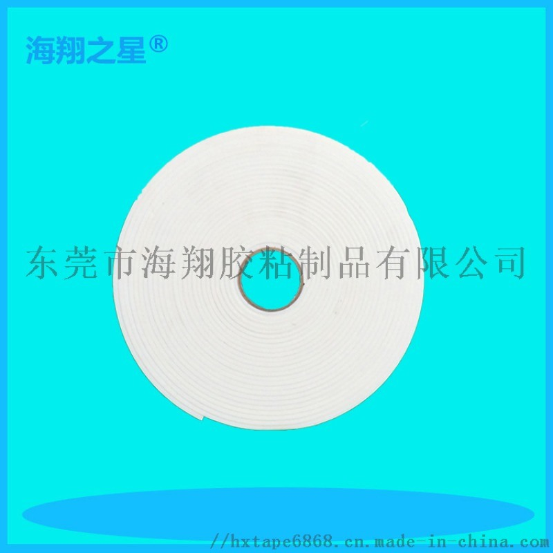 膠帶廠供應高粘EVA海綿雙面膠 生產各種規格雙面膠