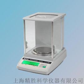 JJ523BC千分之一天平520g/1mg