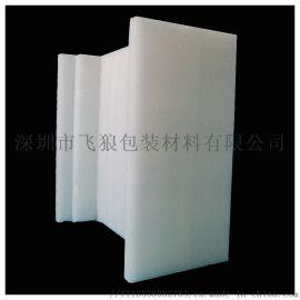 深圳珍珠棉防震包装,珍珠棉托盘 珍珠棉泡棉