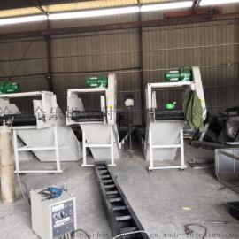 厂家直供石家庄数控机床刮板式排屑机 链板排屑机
