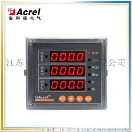 安科瑞多功能电力测量仪表