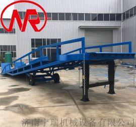 汽车尾板集装箱卸货平台 装卸平台 移动式登车桥