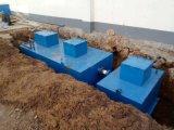 供應一體化污水處理設備-重慶星寶優質商家