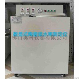 AKX-320陶瓷吸水率儀 吸水率測定儀