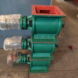 销售高温耐损链式卸料器 DN400卸灰阀生产厂家