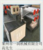 聚丙烯裂膜線拔絲抽絲機組設備