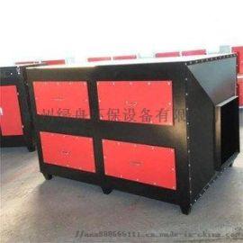 废气净化设备  活性炭净化器