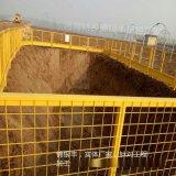 南陽基坑護欄生產廠家標準化防護欄杆