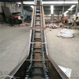 重型刮板機中部槽修理 山東刮板出渣機哪家好 LJX