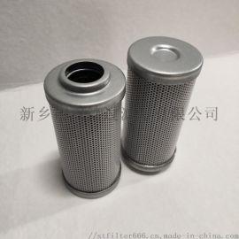 汽轮机滤油机滤芯FC1220. Q010. XS
