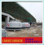 供應上海蘇州玻璃鋼冷卻塔廠家直銷