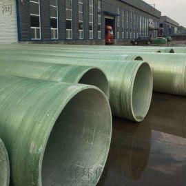 玻璃钢管道A西安玻璃钢管道A玻璃钢管道生产厂家