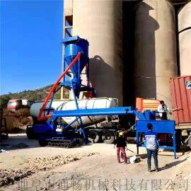 新型环保水泥石粉输送设备仓库粉煤灰清运风力吸料机