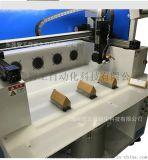 眼鏡盒專用四軸數控塗膠機點膠機上膠機刷膠機