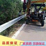 護欄廠家定做道路兩側安全欄杆 防撞隔離波形護欄