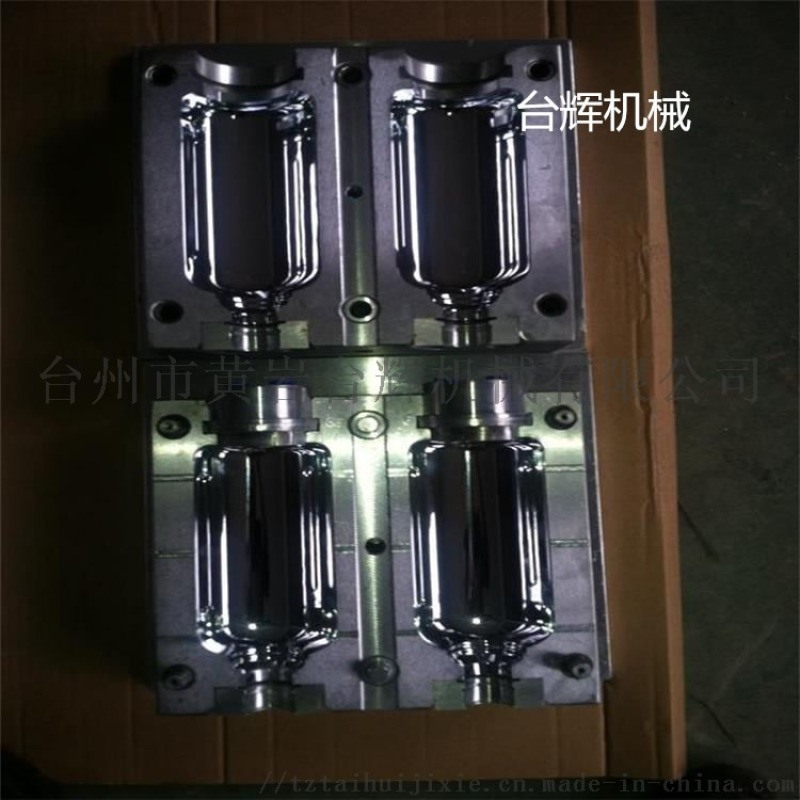 供应普通瓶胚模具 自锁模具 气封瓶胚模具