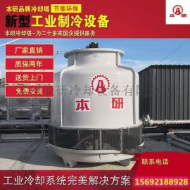 不锈钢冷却塔 圆形冷却塔 凉水塔注塑机冷却塔冷水塔