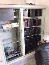 EPS电源 eps-5KW 消防应急 单项电源
