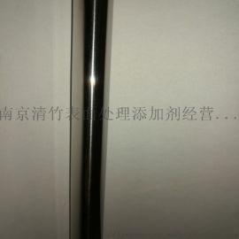 南京清竹HA镀硬铬添加剂