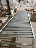 滚筒传送带结构 进口加挡板输送带 LJXY 动力滚
