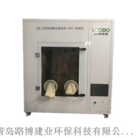 廠家直銷LB-3308口罩細菌過濾效率BFE檢測儀