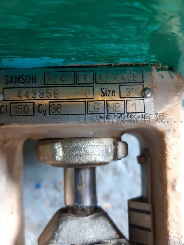 BENDER 电器 RCM470LY