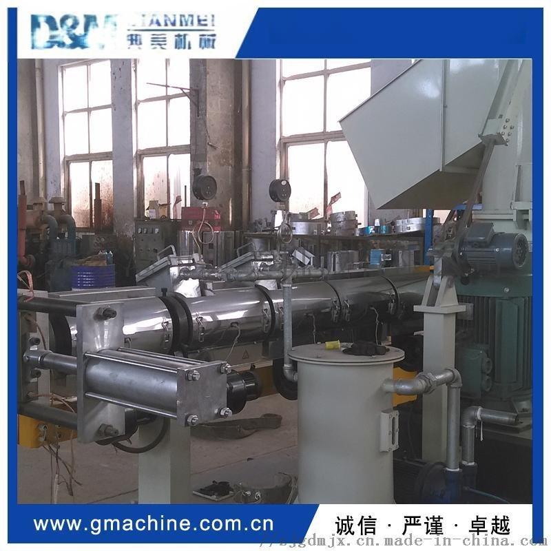 苏州 塑料再生造粒机