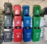 西安 垃圾分类垃圾桶报价15591059401