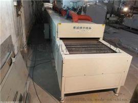 供应优质产品隧道网带式烘干炉陶瓷网带式烘干线