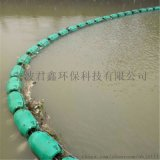 水麪塑料浮體  河道攔污漂浮物垃圾