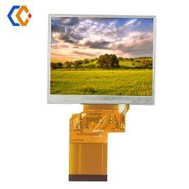 高亮3.5寸全视角显示屏640*480分辨率工控