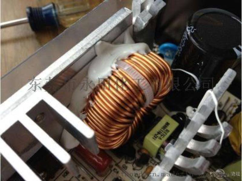 UL白膠 電子元件粘接固定膠 阻燃矽膠密封電源膠水