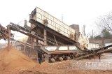 矿山破碎站,建筑垃圾移动破碎站
