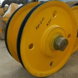加工定制铸造滑轮片 天车吊钩滑轮组沉重力强坚固耐用