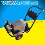 沃力克WL20Q气动高压清洗机