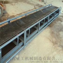扬州防滑爬坡式输送线 物流装卸皮带输送机按需加工