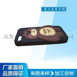 四川硅胶手机套工厂丨硅胶保护壳定制