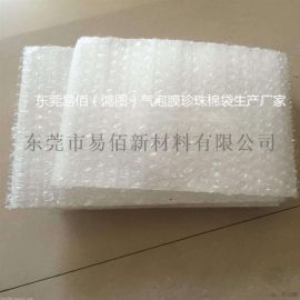 气泡膜海绵袋 珍珠棉覆气泡膜袋厂家