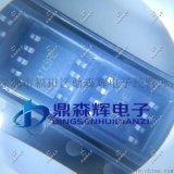 电池充电器 SY50133FAC SOP-8
