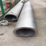 2507不鏽鋼管廠家 台州1cr18ni9ti不鏽鋼管