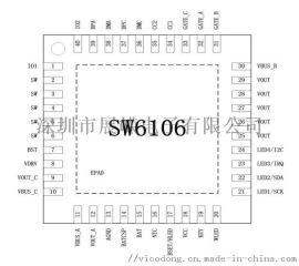 SW6106 SW6206 PD移动电源无线充方案被多家品牌采用,快充车充芯片SW3510、SW3513、SW3515、SW3516、SW3519及无线充芯片