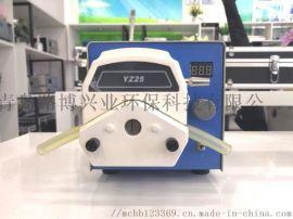 LB-8000B 便携式水质采样器