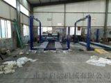 液壓舉昇平臺汽車電梯維修汽車舉升機啓運定製廠家