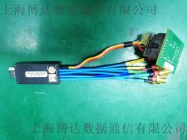 HDMI信號質量測試  HDMI2.0