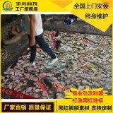 动态地面LED特效鱼花朵碎裂地板显示屏