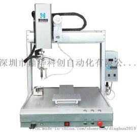 焊锡机|自动焊锡机|焊锡机厂家|鼎华科创焊锡机