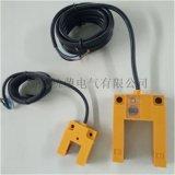 耐腐蝕光電開關BX700-DFR光電開關選型