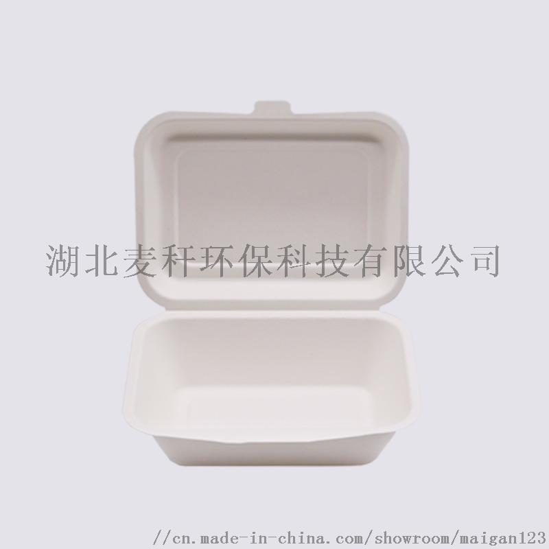 紙漿一次性600ML餐盒,打包外賣,防水防油